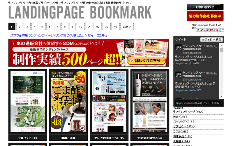 LANDINGPAGE-BOOKMARK