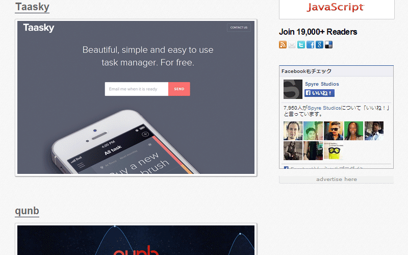 47Modern-Landing-Pages-Showcasing-Inspirational-Web-Design
